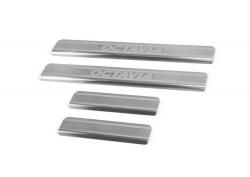 Накладки порогов Rival для Skoda Octavia A7 2013-г. 4 шт, арт: 1056971 - Аксессуары, Внешний декор и тюнинг